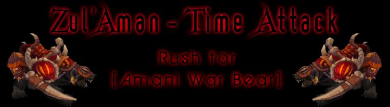 Runs Zul'Aman Time Attack Index du Forum